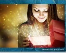 Знаете ли вы, что любят мужчины больше всего в качестве подарка?